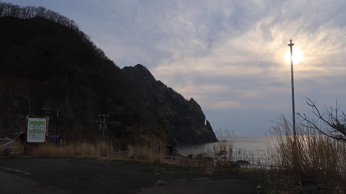 f:id:shirokumapanda:20201127224732j:plain