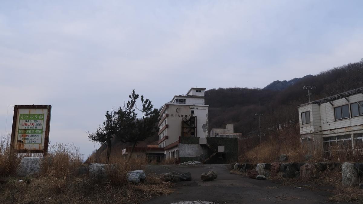 f:id:shirokumapanda:20201127224826j:plain
