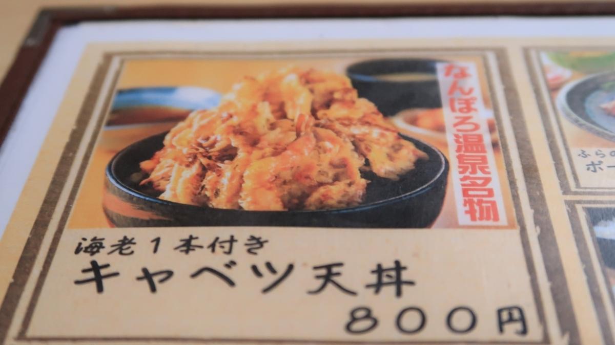 f:id:shirokumapanda:20201206020419j:plain