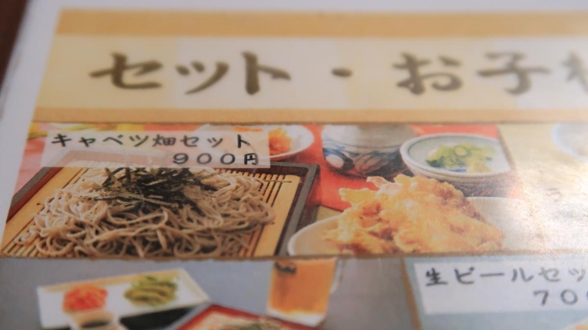 f:id:shirokumapanda:20201206020431j:plain