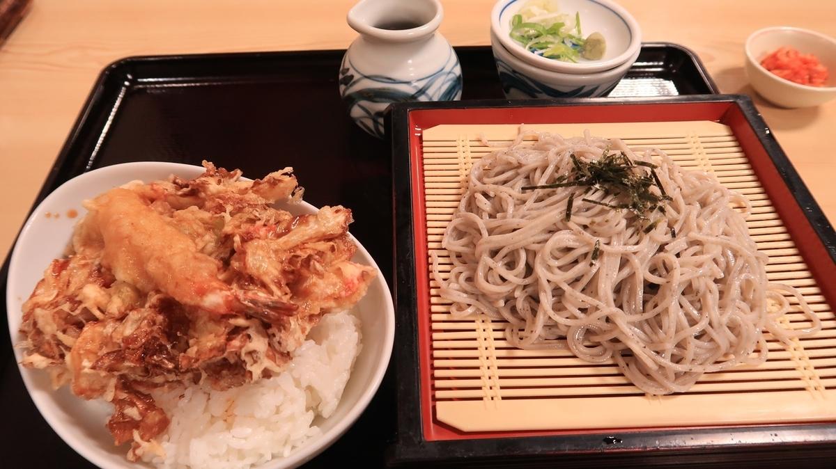 f:id:shirokumapanda:20201206020501j:plain