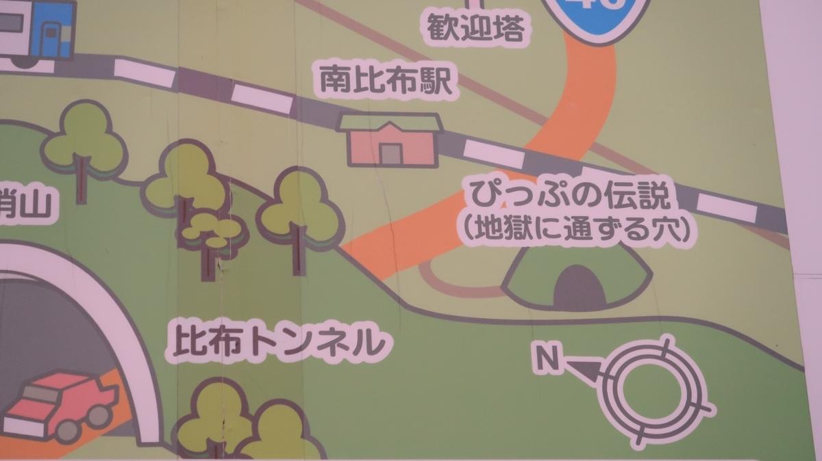 f:id:shirokumapanda:20201214210908j:plain