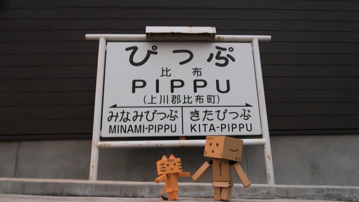 f:id:shirokumapanda:20201214210926j:plain