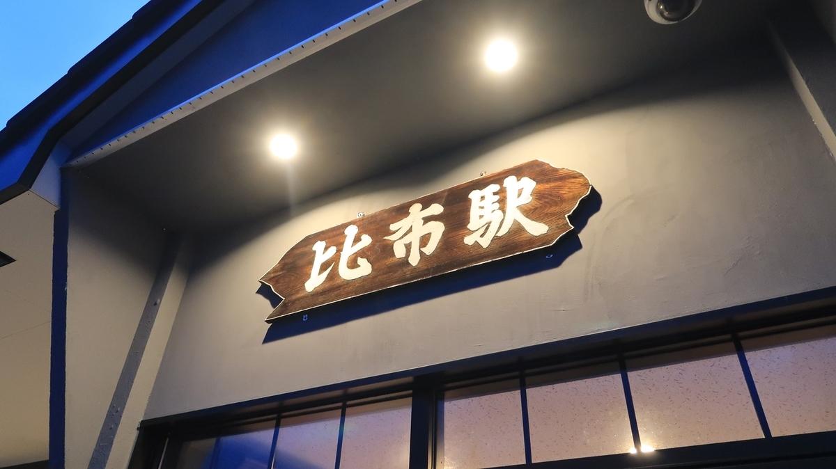 f:id:shirokumapanda:20201214210932j:plain