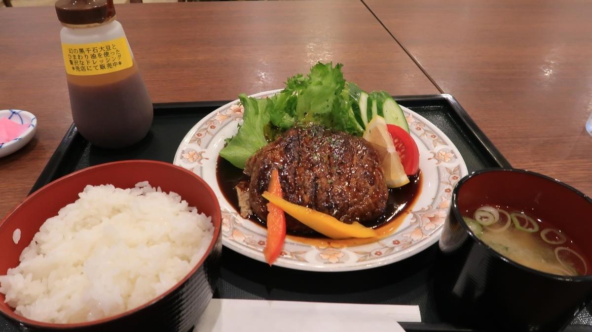f:id:shirokumapanda:20201223005429j:plain