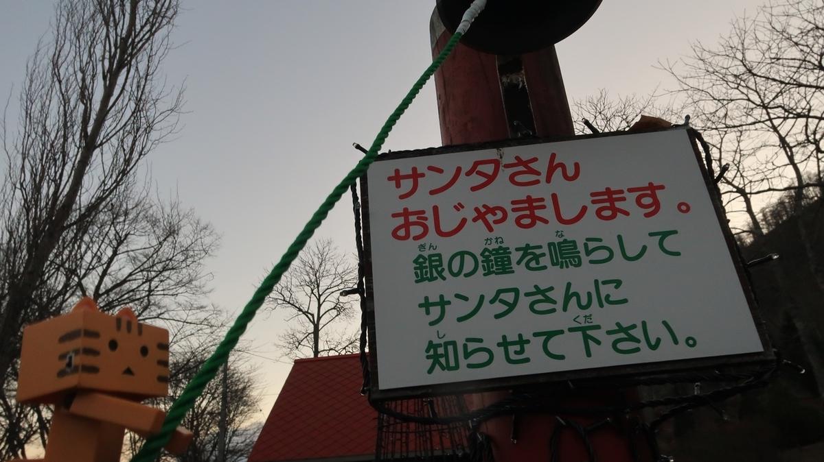 f:id:shirokumapanda:20201224235148j:plain