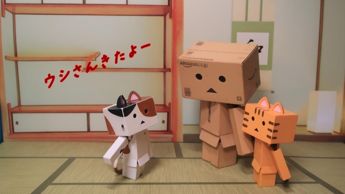 f:id:shirokumapanda:20210101223642j:plain