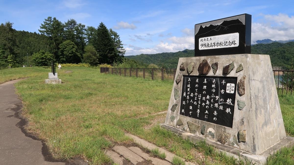 f:id:shirokumapanda:20210118005036j:plain