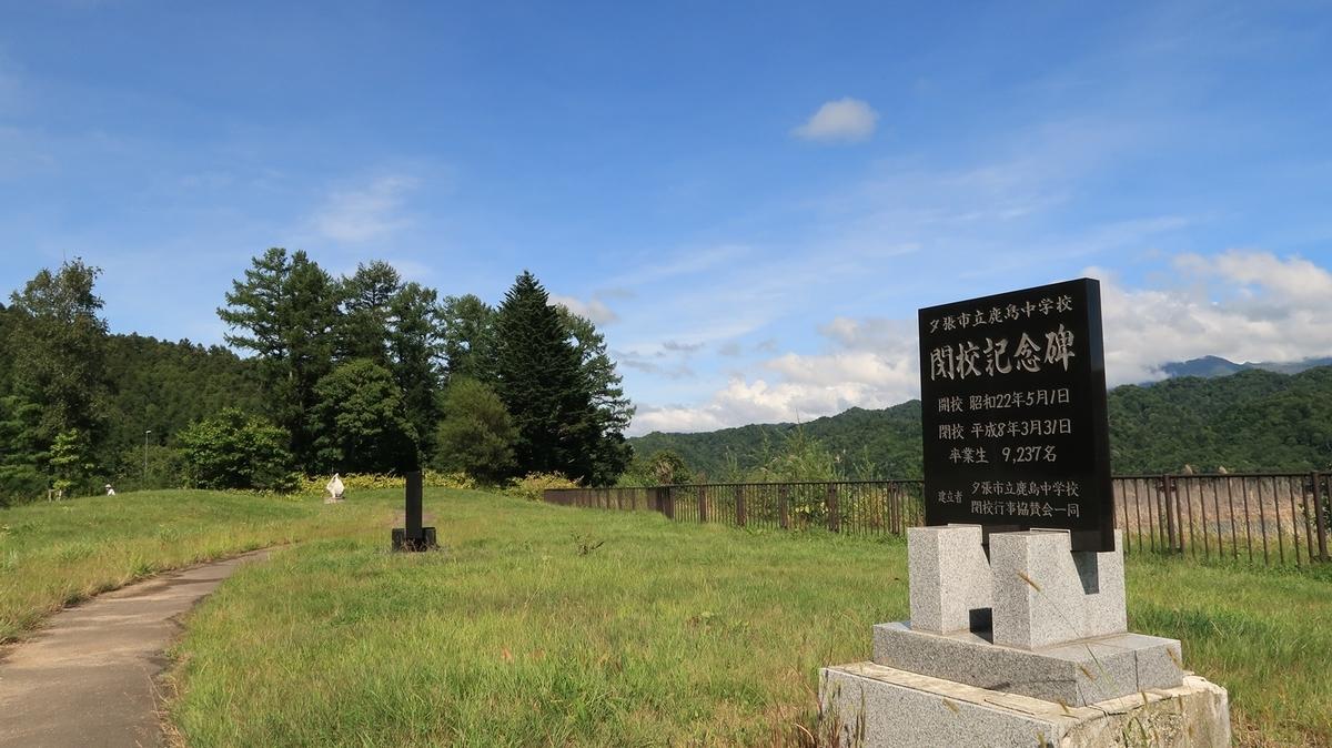 f:id:shirokumapanda:20210118005042j:plain