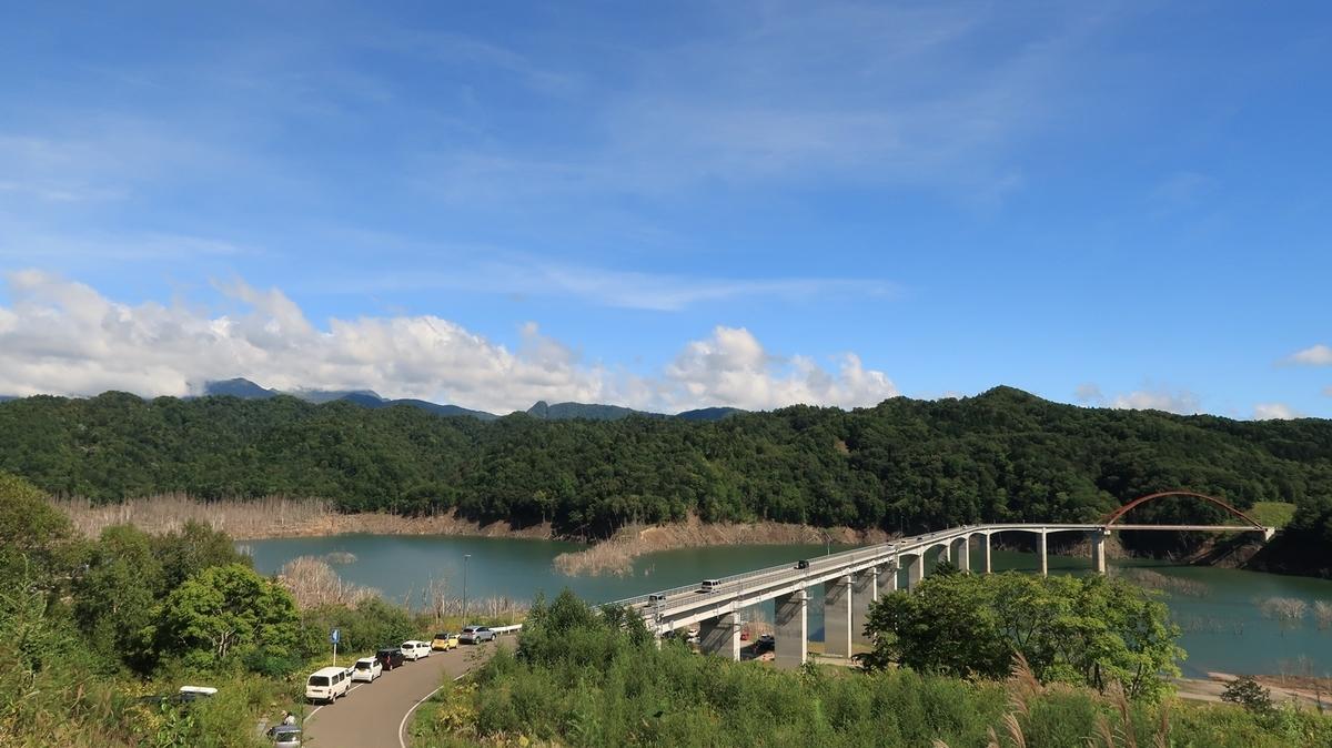 f:id:shirokumapanda:20210118005053j:plain