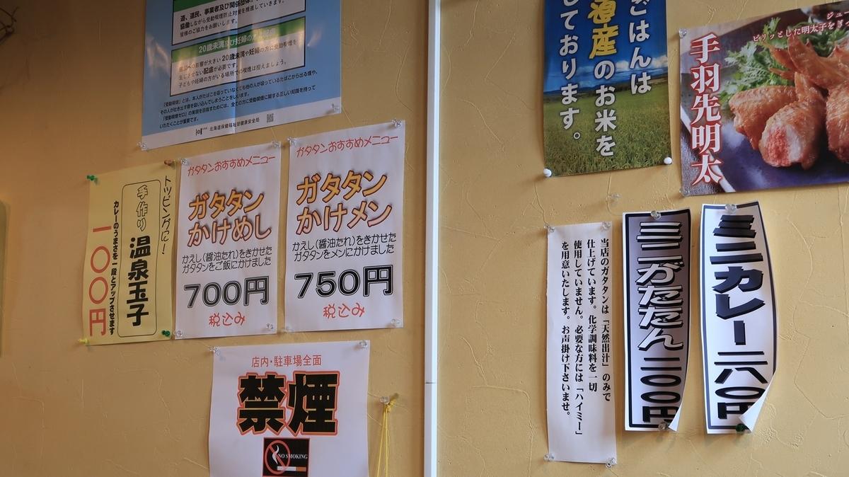 f:id:shirokumapanda:20210122020103j:plain
