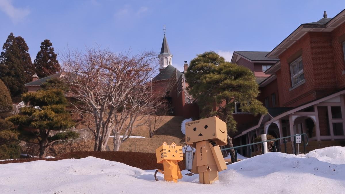 f:id:shirokumapanda:20210222232718j:plain