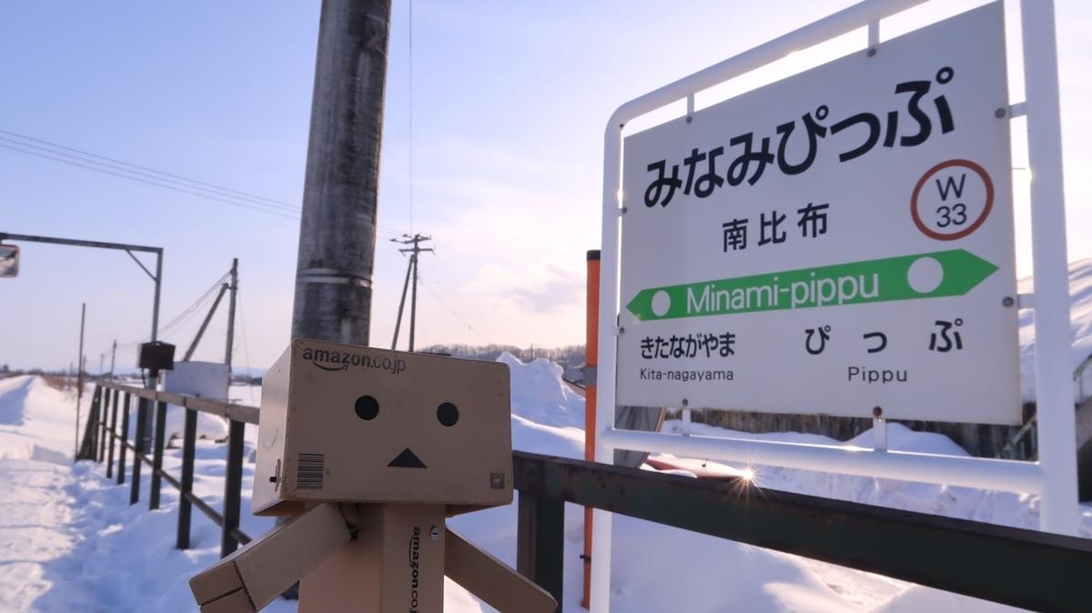 f:id:shirokumapanda:20210312224555j:plain