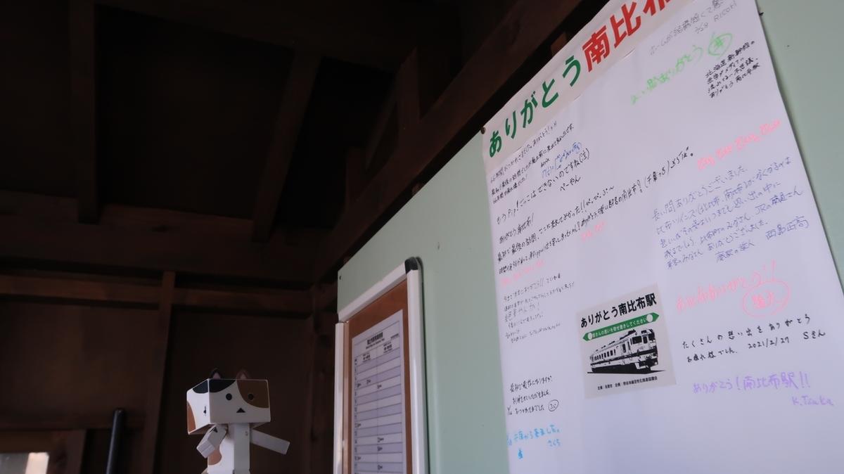 f:id:shirokumapanda:20210312224629j:plain