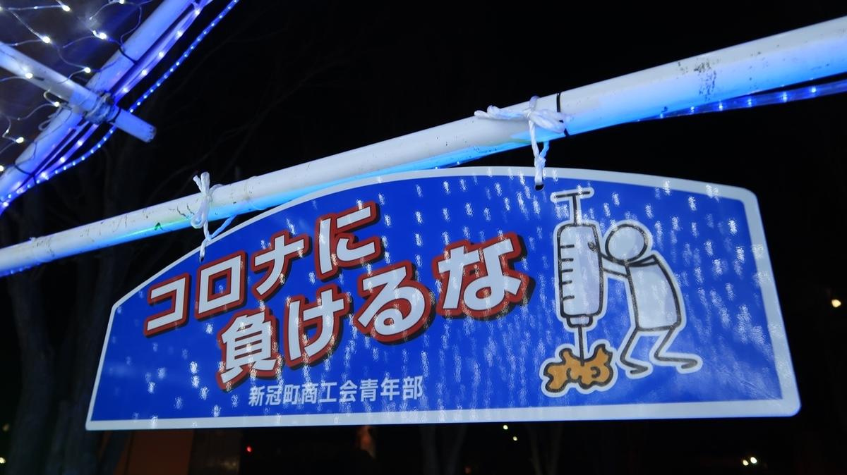 f:id:shirokumapanda:20210417021510j:plain