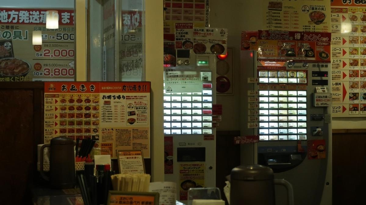 f:id:shirokumapanda:20210421003446j:plain