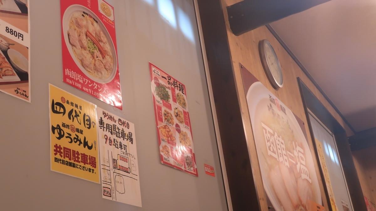 f:id:shirokumapanda:20210531235011j:plain