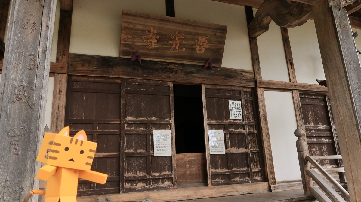 f:id:shirokumapanda:20210603224620j:plain