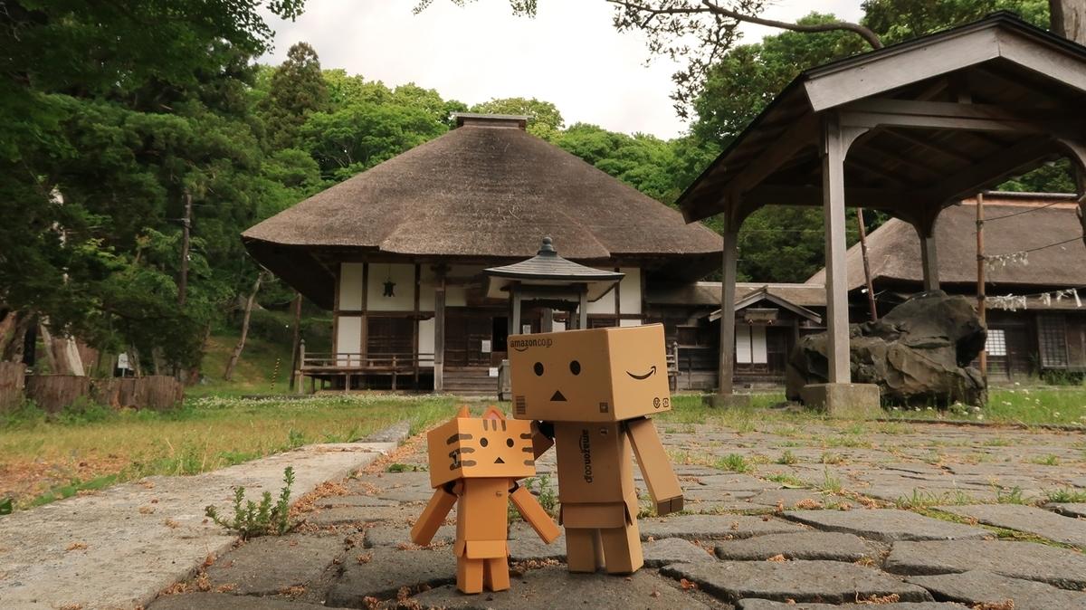 f:id:shirokumapanda:20210603224627j:plain