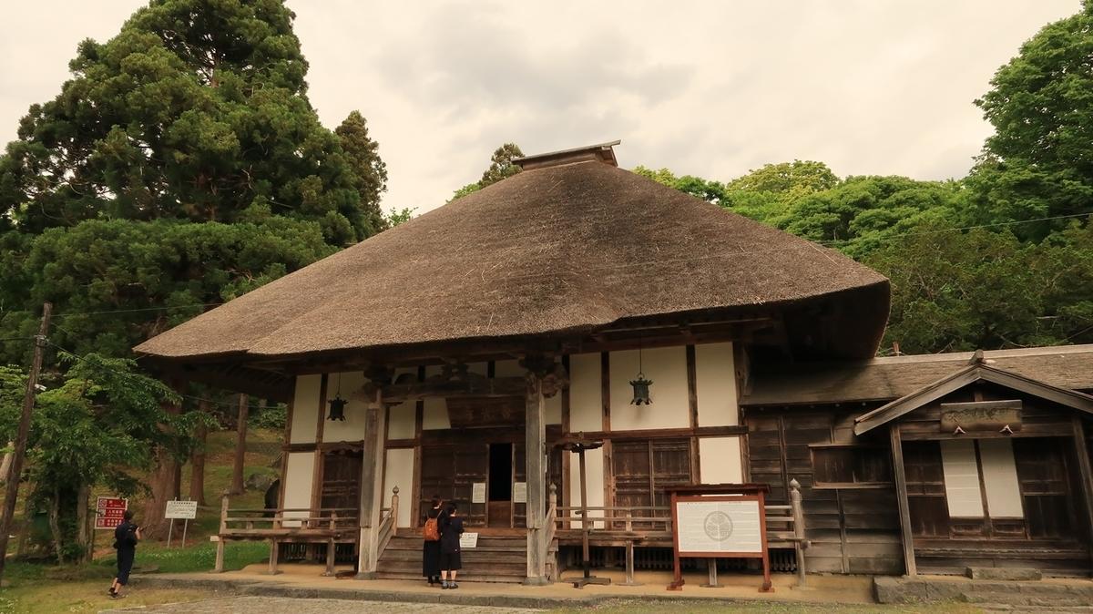 f:id:shirokumapanda:20210603224836j:plain