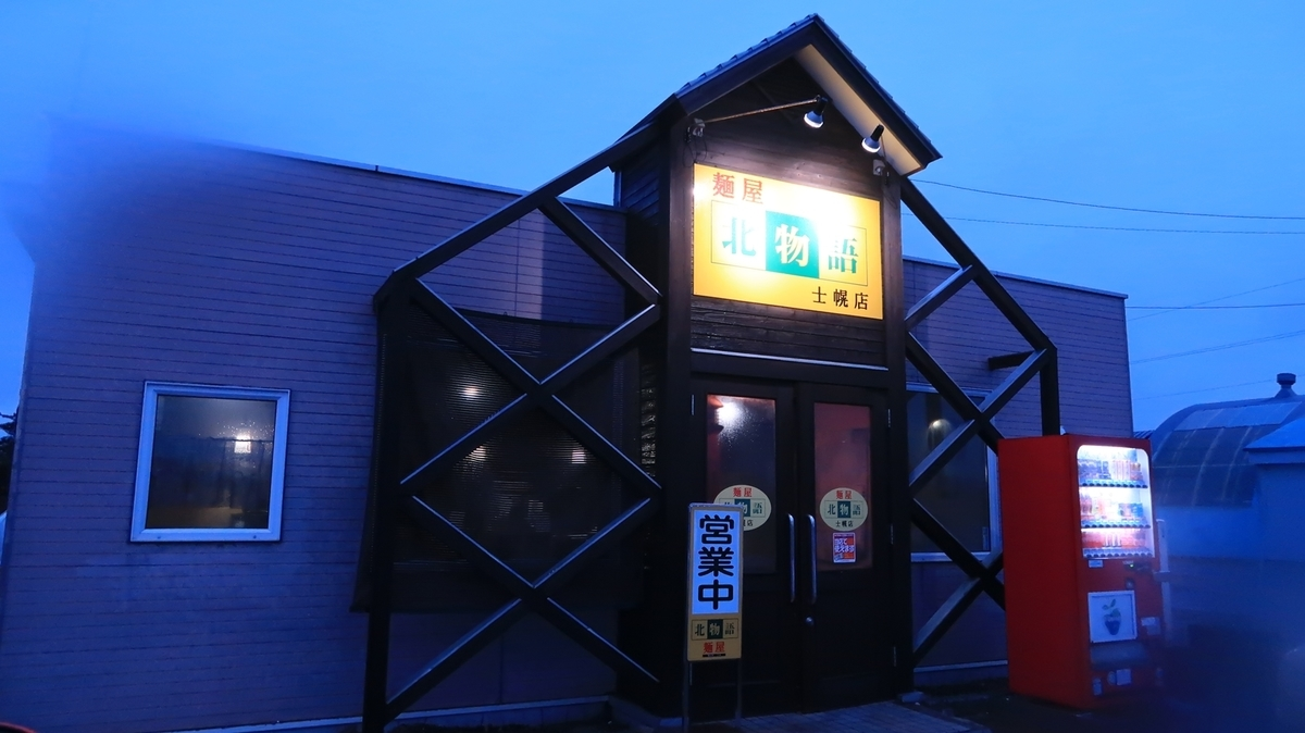 f:id:shirokumapanda:20210607002147j:plain
