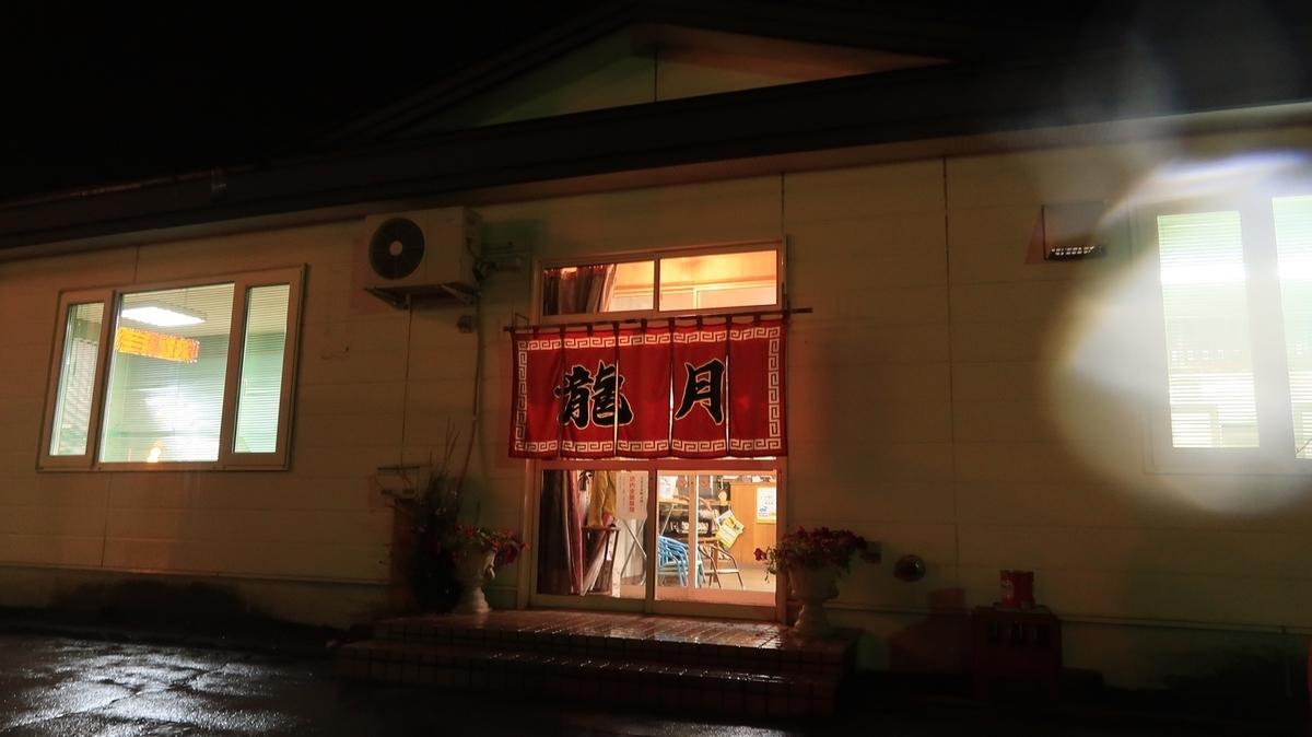 f:id:shirokumapanda:20210614005651j:plain
