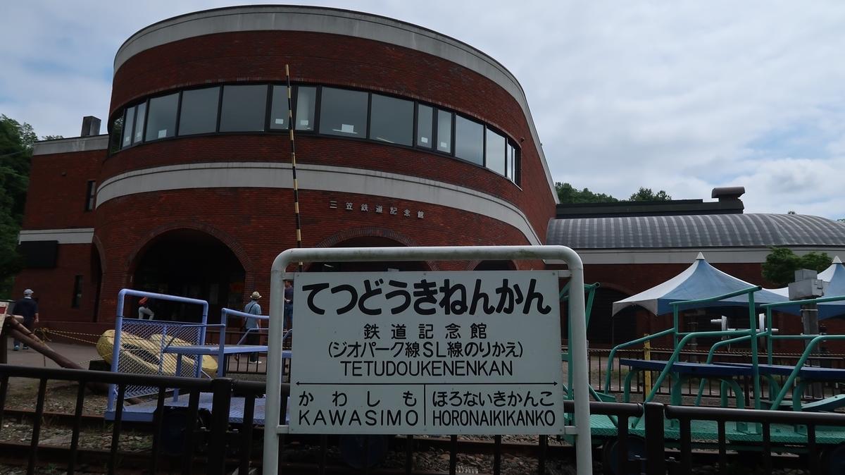 f:id:shirokumapanda:20210617004355j:plain
