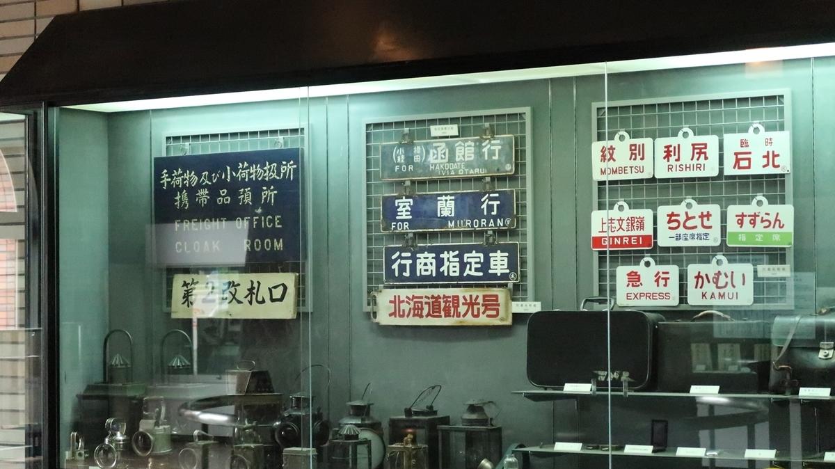 f:id:shirokumapanda:20210617004451j:plain