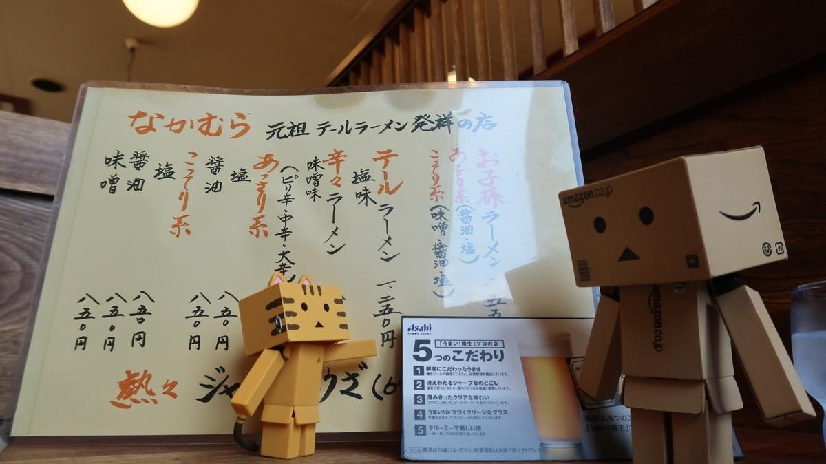 f:id:shirokumapanda:20210618235920j:plain