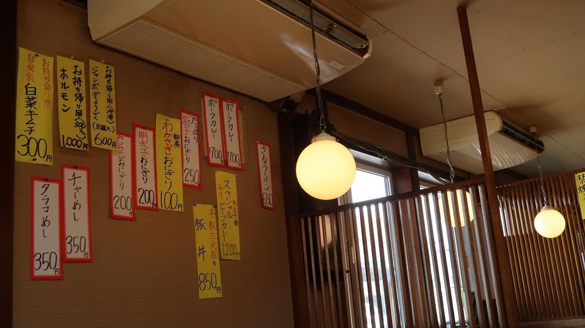 f:id:shirokumapanda:20210618235927j:plain