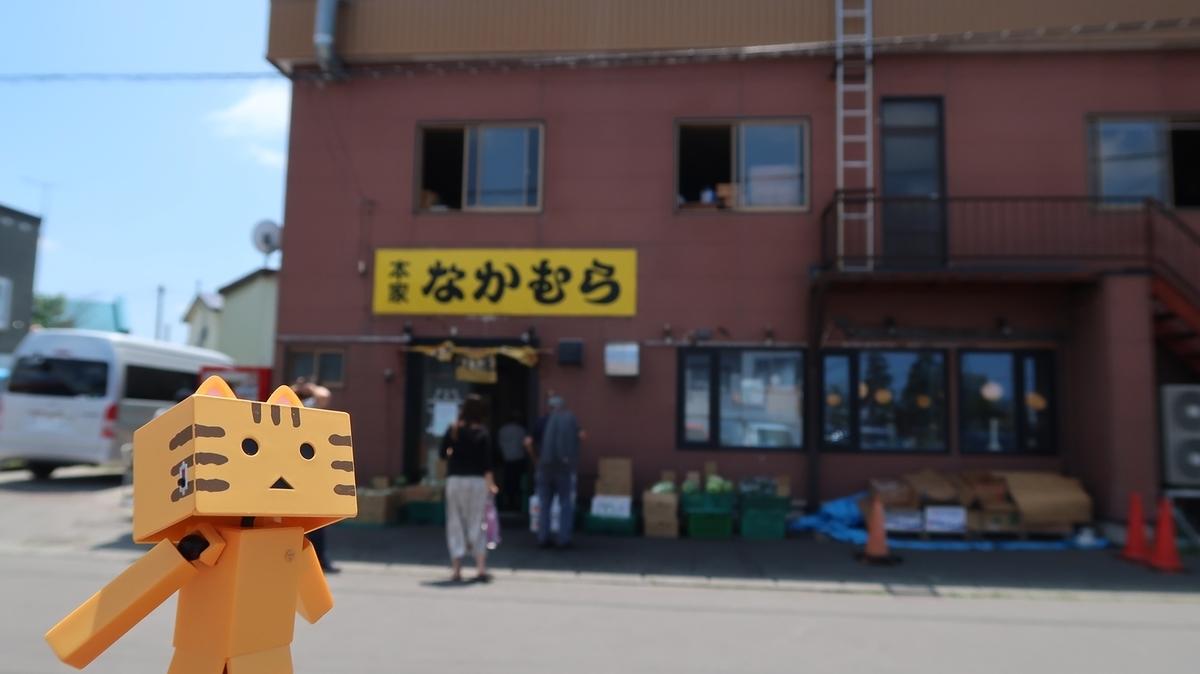 f:id:shirokumapanda:20210619000014j:plain