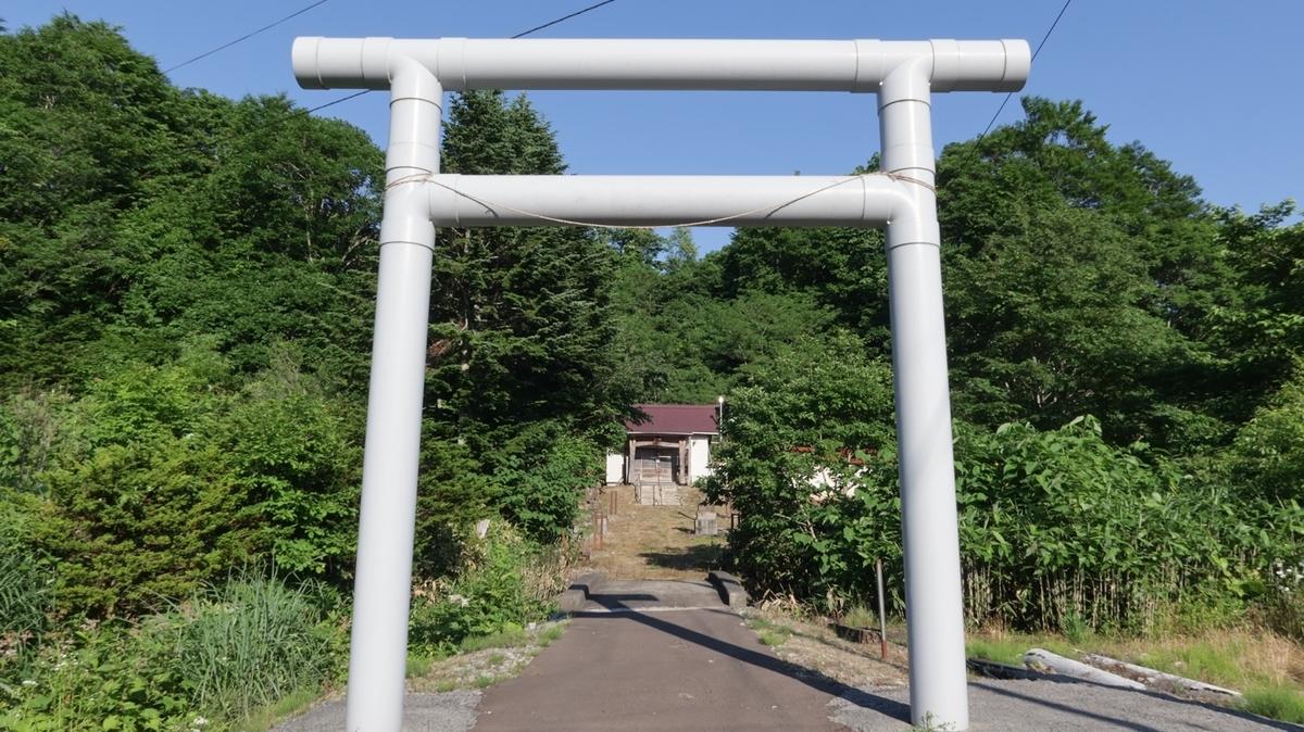 f:id:shirokumapanda:20210703233302j:plain