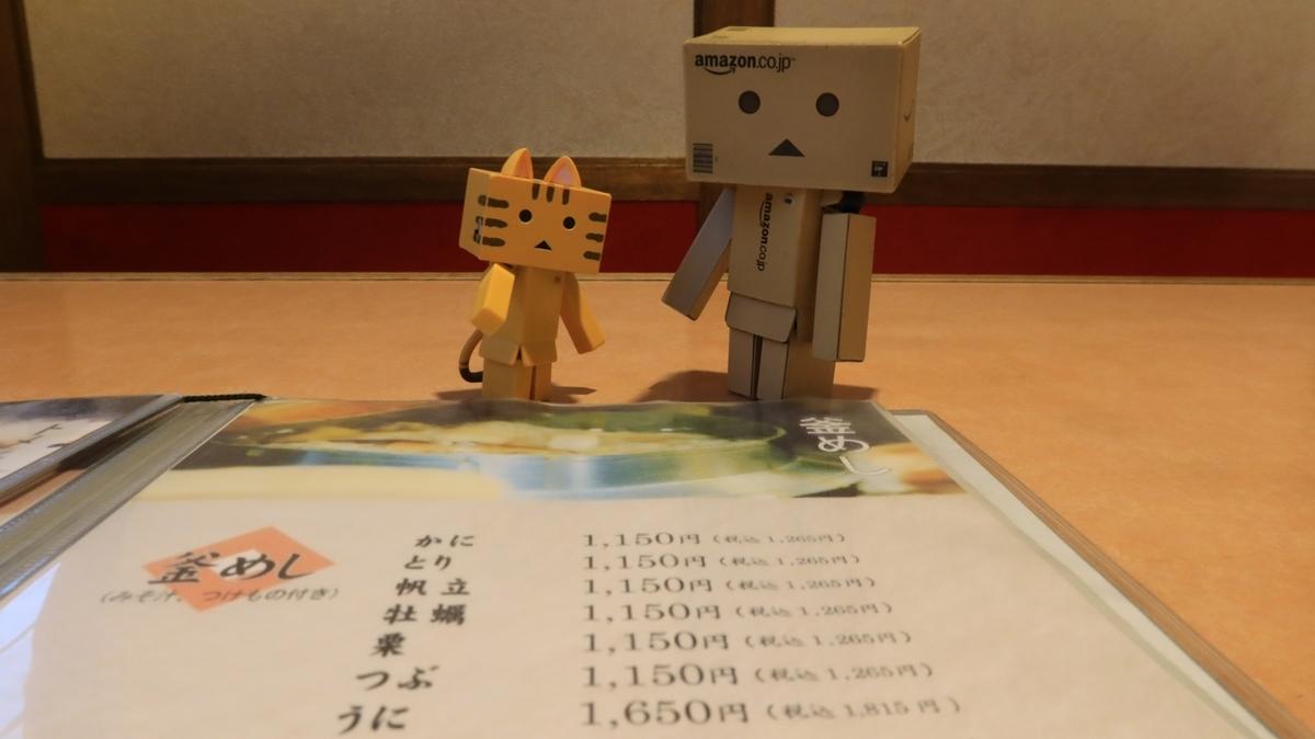 f:id:shirokumapanda:20210705004305j:plain
