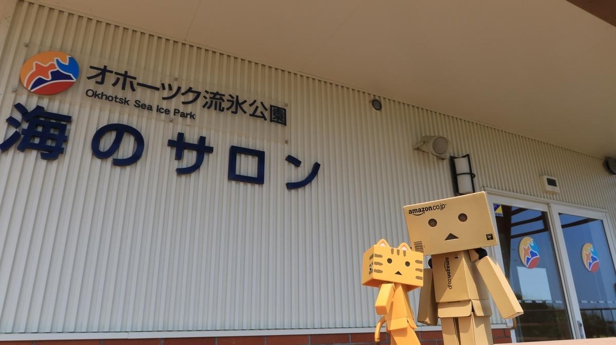 f:id:shirokumapanda:20210720232201j:plain