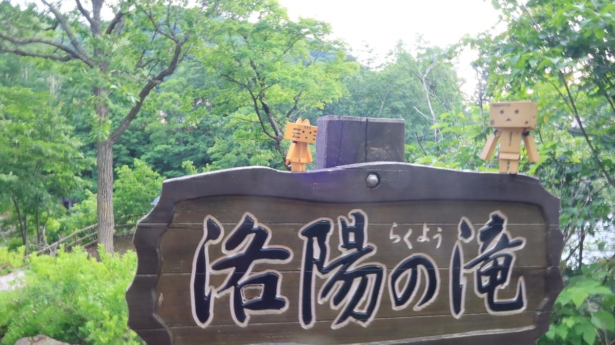f:id:shirokumapanda:20210720232517j:plain