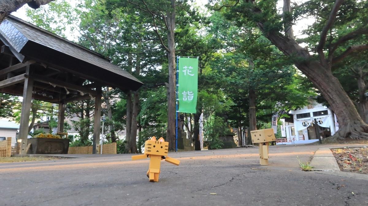 f:id:shirokumapanda:20210725232437j:plain