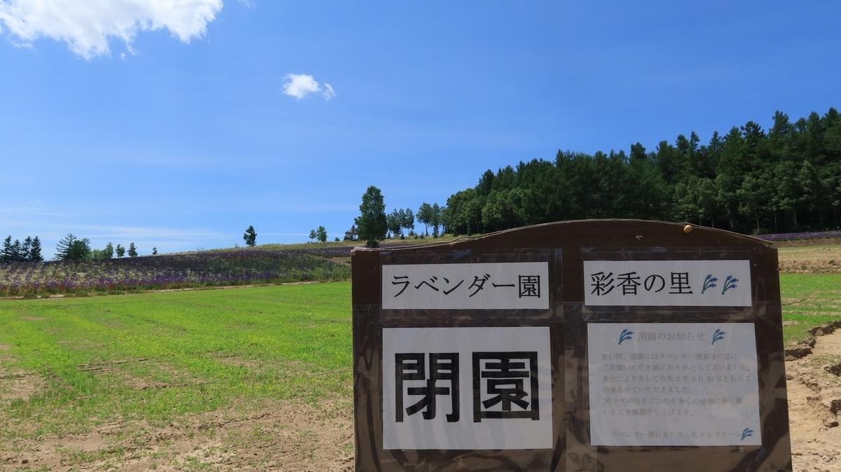 f:id:shirokumapanda:20210805000841j:plain