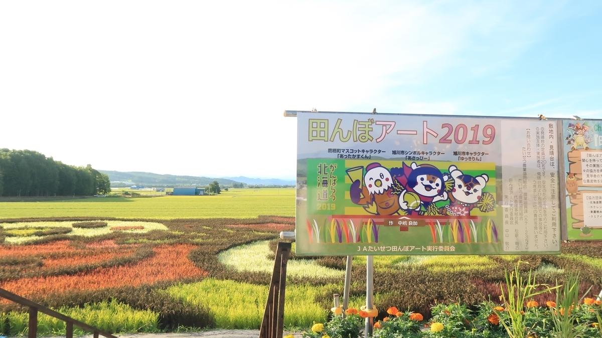 f:id:shirokumapanda:20210807090919j:plain
