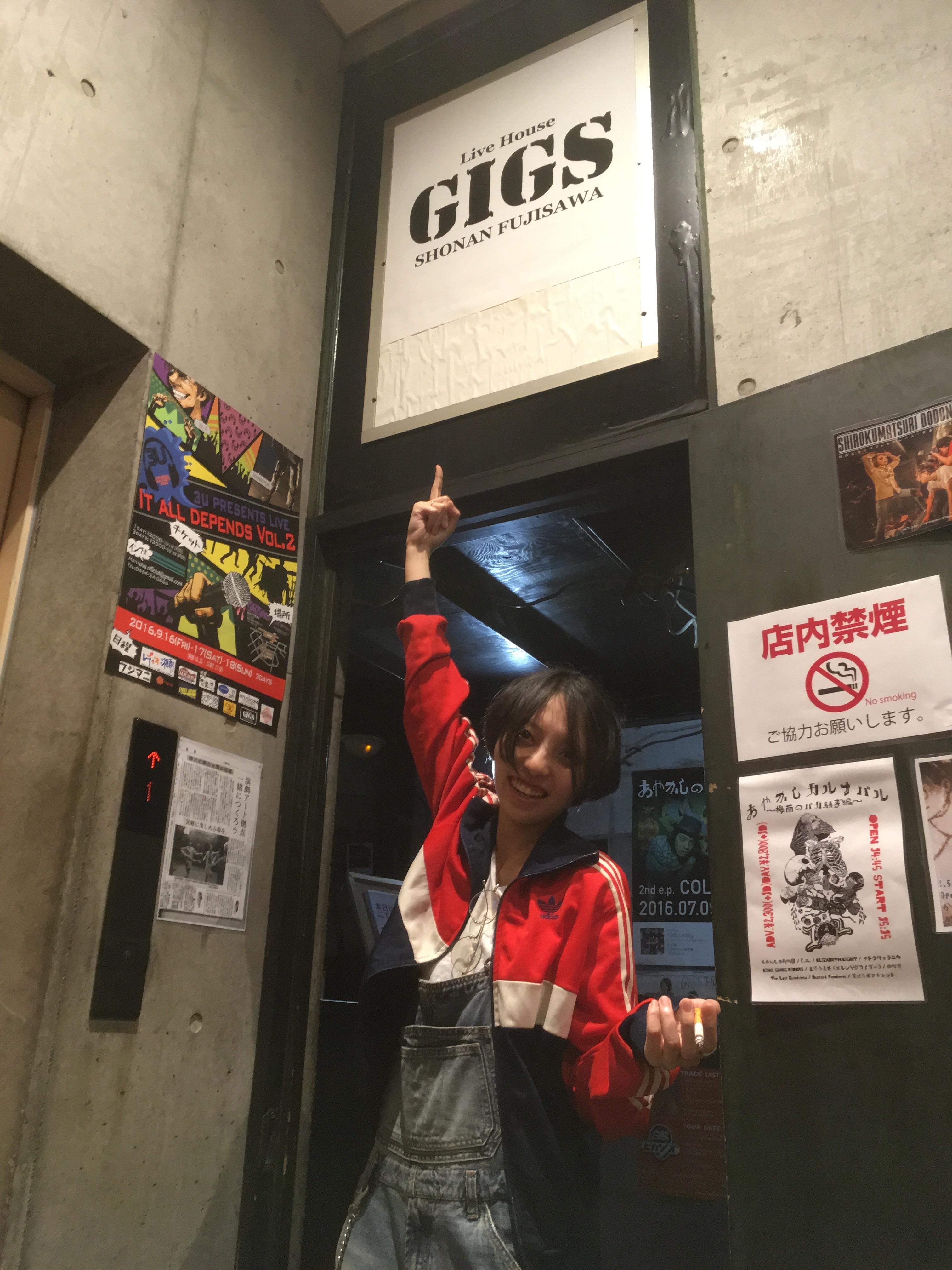 f:id:shirokumapikasoz:20170702222344j:image