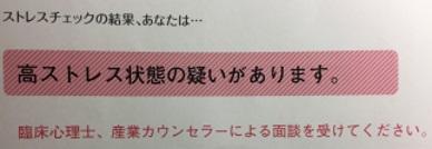 f:id:shirokumapunch:20170927075652j:plain