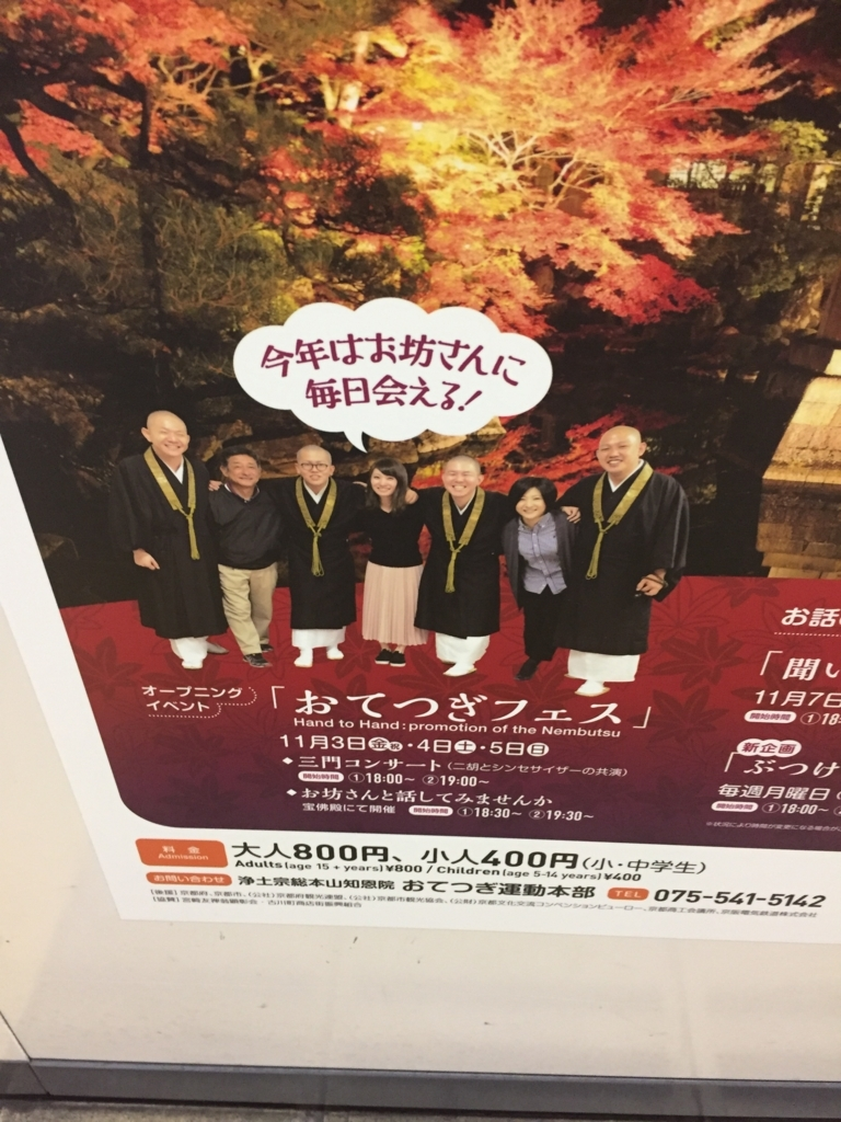 f:id:shirokumapunch:20171022120514j:plain