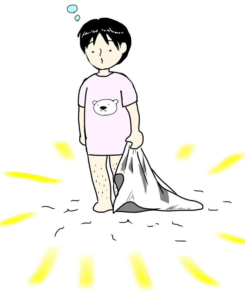 f:id:shirokumapunch:20181013164606j:plain