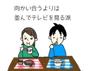 f:id:shirokumapunch:20181110132317j:plain