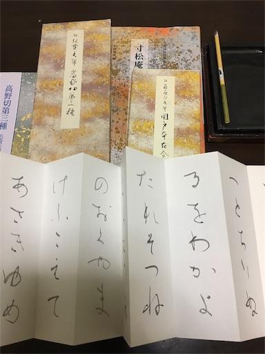 f:id:shirokun0806:20161029131147j:image