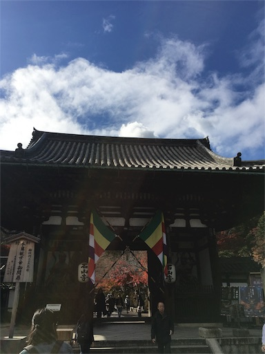 f:id:shirokun0806:20161125184101j:image
