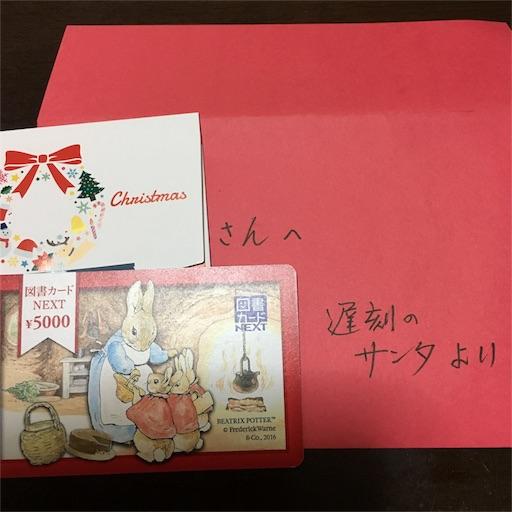f:id:shirokun0806:20161226180359j:image