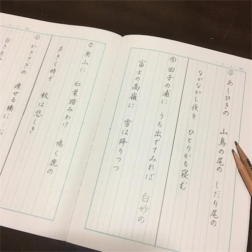 f:id:shirokun0806:20170510112006j:image