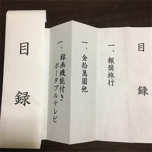 f:id:shirokun0806:20170618162509j:image