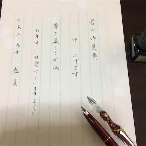 f:id:shirokun0806:20170720100322j:image