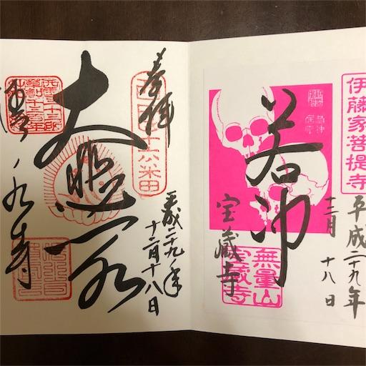 f:id:shirokun0806:20171218214647j:image